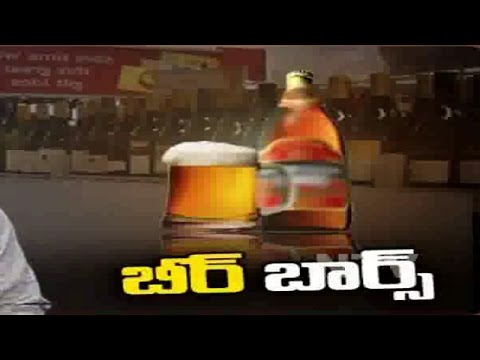 Andhra Pradesh Government Plans for Beer Bars