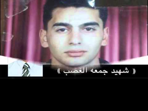اغنية اصبرى يا ام الشهيد كلمات محمود ابو السعود غناء نسمة الالفى