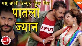 Superhit Dancing Teej Video Jukebox 2074 | Bimal Adhikari,Rashmi Tamang | Bhawana Music Solution