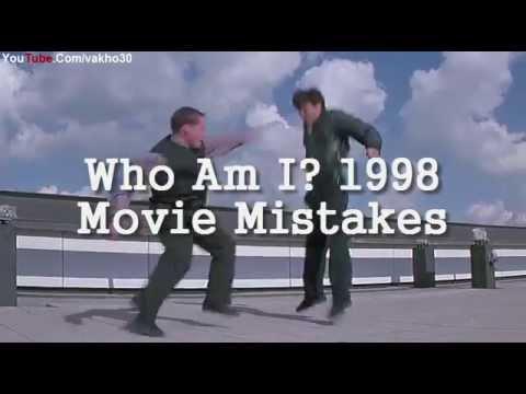 Who Am I? 1998 Movie Mistakes