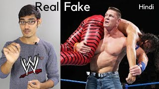 Is WWE Wrestling Fake Or Real? How it Works- Explained | SportShala- Hindi |