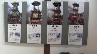 桜と犬山祭写真展
