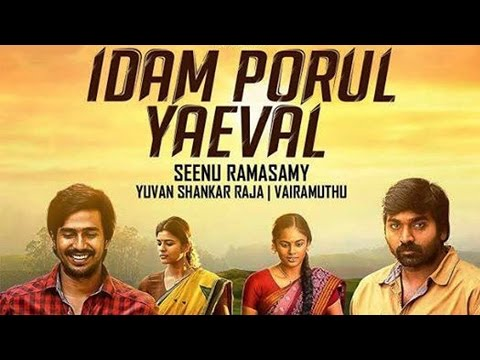 Watch Idam Porul Yaeval Official Trailer in HD