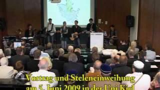 1848er Demokratie: Theodor und Justus Olshausen - Erinnerungsstele in Kiel, 2009