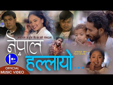 (Karishma Dhakal || NEW NEPALI DJ SONG 2075/2019 NEPAL HALLYO  BY KRISH PK RK RAAJA Ft Mahendra/Madan - Duration: 3 minutes, 47 seconds.)