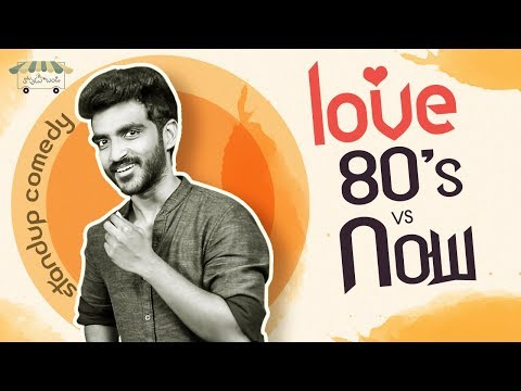 Love 80's Vs Now - Stand Up Comedy || 2018 Latest Telugu Comedy Video || Thopudu Bandi