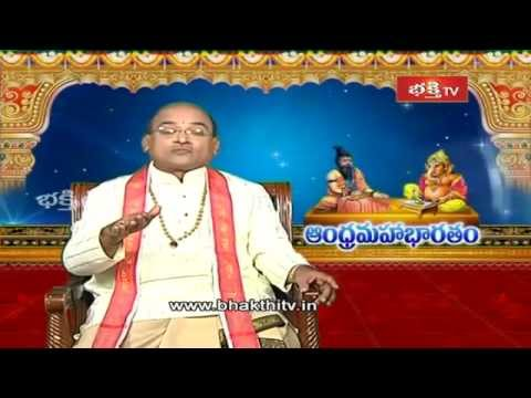 Andhra Mahabharatam - Sauptika Parvam (The Book of the Sleeping Warriors) - Episode 1349 | Part 1