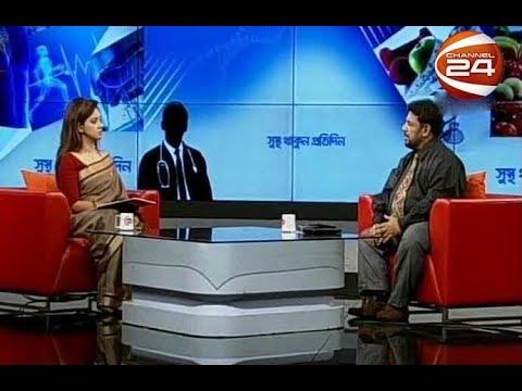এসথেটিক সার্জারির অতীত, বর্তমান ও ভবিষৎ | সুস্থ থাকুন প্রতিদিন | 14 September 2019