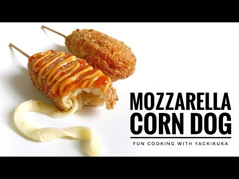 MOZZARELLA CORN DOG / MOZZARELLA STICK