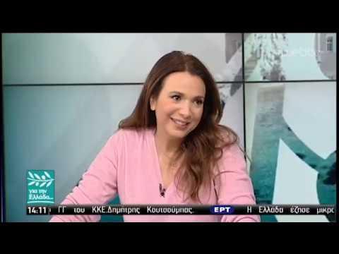 H Χριστίνα Αλεξάνιαν στον Σπύρο Χαριτάτο «Για την Ελλάδα…» | 04/03/19 | ΕΡΤ