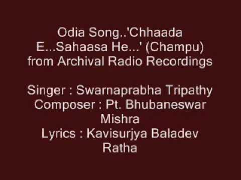 Video Odia Song...''Chhaada E..(Champu)..'' sung by Swarnaprabha Tripathy from Archival Radio Recordings download in MP3, 3GP, MP4, WEBM, AVI, FLV January 2017
