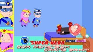 Video Super Hero Seri 6-Doa Menengok Orang Sakit-Anak Islam-Bersama Jamal Laeli MP3, 3GP, MP4, WEBM, AVI, FLV Januari 2019