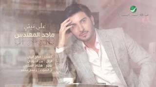 Majid Al Muhandis - Ala Neyati