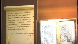 Доклады учеников младших и средних классов — Веретенников Макарий — видео