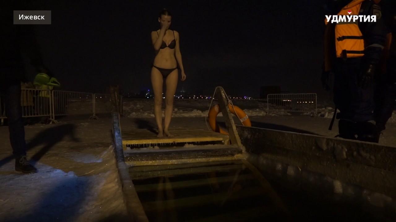 Крещенские купания на ижевском пруду