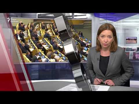 Госдума в первом чтении одобрила повышение пенсионного возраста - DomaVideo.Ru