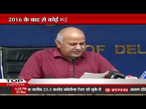 दिल्ली में नहीं खुलेंगी नई शराब की दुकानें