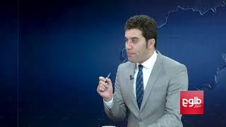 TOLOnews 13 August 2017 FARAKHABAR