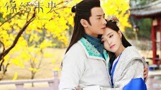 Princess Weiyoung MV  