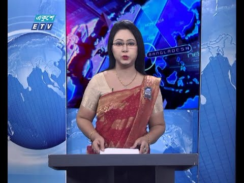01 AM News || রাত ০১টার সংবাদ || 05 August 2020 || ETV News