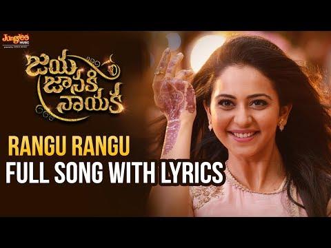 Rangu Rangu Full Song With Lyrics || Bellamkonda Sreenivas || Rakul Preet || DSP
