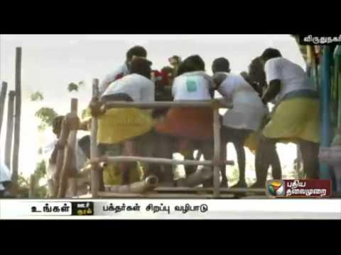 Car-procession-held-at-Panguni-Pongal-Festival-in-Viruthunagar