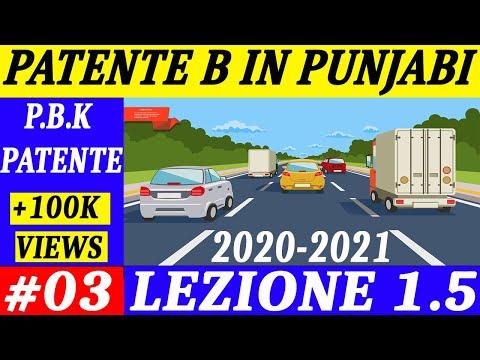 Patente B in Punjabi Free Episode 3 Lecture 1.5 to 1.7