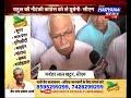 राहुल की नौटंकी कांग्रेस को ले डूबेगी 'सीएम' (23/07/2018)