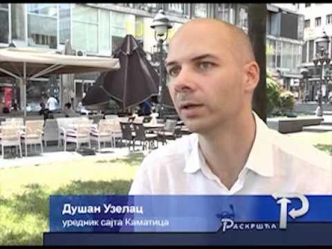 Србија банкама не верује