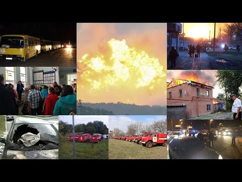 Калиновка  Винница Новости  События Аналитика Прогноз  Часть 1 (видео)