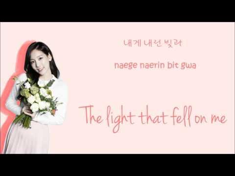 Taeyeon (태연) – U R Lyrics [Hangul/Roman/English]