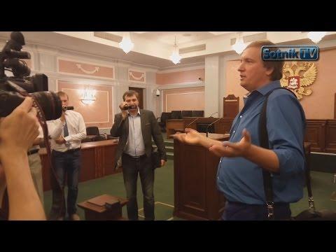 СУДЬЯ Д. НОВИКОВ ОБРАТИЛСЯ К ПУТИНУ