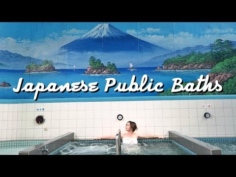 What a Public Bath in Japan Looks Like! | TOKYO SENTO (видео)