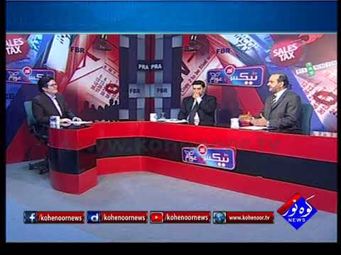 Tax Aur Awaam 19 01 2018