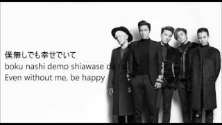 Video Big Bang - Haru Haru Japanese Vers. [Eng sub, Romaji, Kanji] MP3, 3GP, MP4, WEBM, AVI, FLV Desember 2018