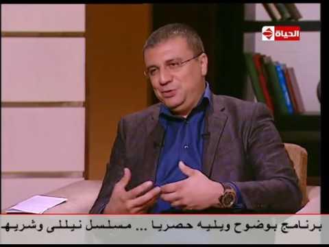 محمود عزب عن الحكومة الحالية: لا أراها