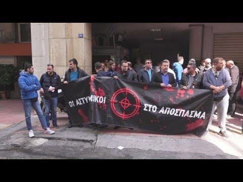 Διαμαρτυρία αστυνομικών έξω από το Α.Τ. Ομόνοιας