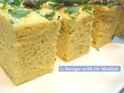 Dhokla, Dhokla Recipe, Instant Dhokla, Khaman Dhokla, Besan Dhokla, Dhokra