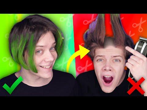 Hair cutting - короче говоря, ПОДСТРИГСЯ САМ  Испортил волосы  ПОДСТРИГСЯ ДОМА