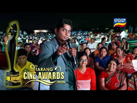 Audience Excitement Captured Before the Event | 9th Tarang Cine Awards 2018