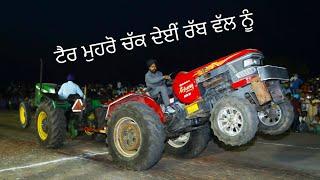John Deere 5310 V/S Arjun 605 Tractor Tochan Mukabla The End - Tractor Pull Arjun vs JohnDeere