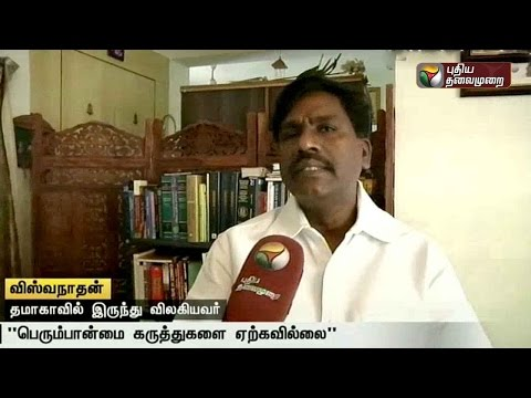 An-announcement-regarding-next-course-of-action-shortly-says-Viswanathan-who-quit-the-TMC
