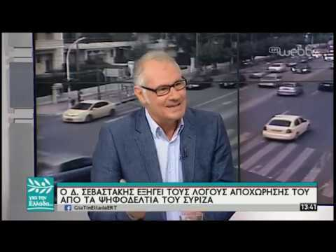 Ο Δημήτρης Σεβαστάκης στον Σπύρο Χαριτάτο | 19/06/2019 | ΕΡΤ