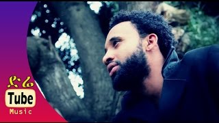 Download Lagu Berhanu Tekka - Eski Felguat (እስኪ ፈልጓት) New Ethiopian Music Clip 2015 Mp3