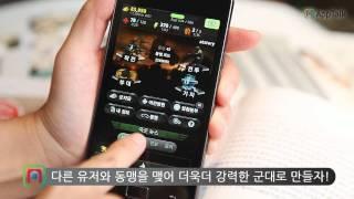 피망 워크라이시스 - WarCrisis by Pmang YouTube 동영상