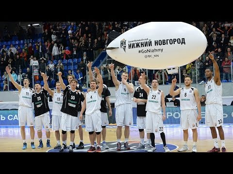 Highlights: Nizhny Novgorod-Laboral Kutxa Vitoria
