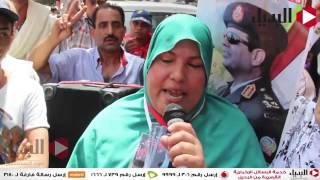اخبار مصر اخبار الرياضة اخبار الفن اخبار الحوادث اسعار الذهب البورصة المصرية الطقس