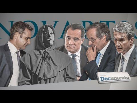 Video - Γιατί προσπαθεί η ΝΔ να κουκουλώσει το σκάνδαλο Novartis- Αυτή την Κυριακή στο Documento