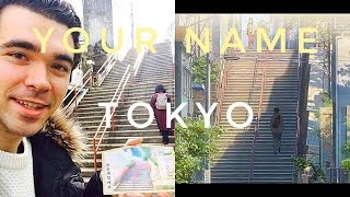 Nonton YOUR NAME (Kimi no na wa/君の名は) REAL LIFE TOKYO LOCATION | Where Taki and Mitsuha Meet Film Subtitle Indonesia Streaming Movie Download