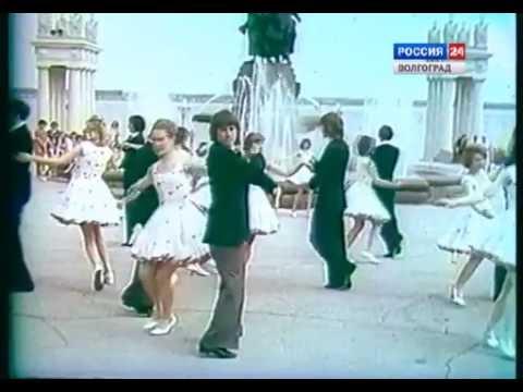 Мода в Волгограде 80-х